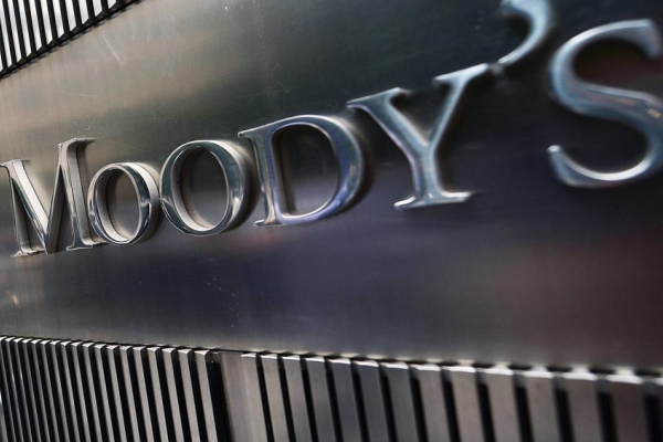 Moody's: Oil and gas companies will increase their earnings within 18 months