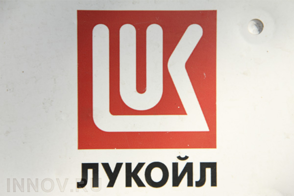 LUKOIL reported as played by the Vienna agreement on production cuts