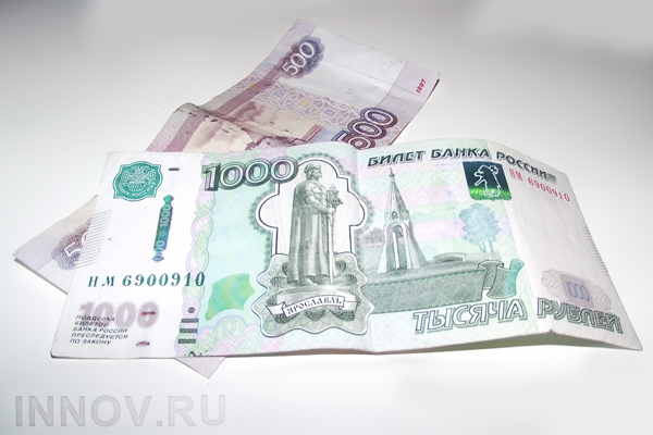 The income of citizens of Nizhniy Novgorod, Russia was increased by more than 15 %