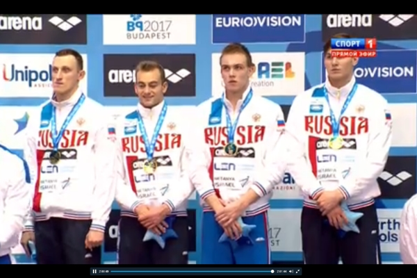 Russian swimmers have won gold in the relay at the European Championships