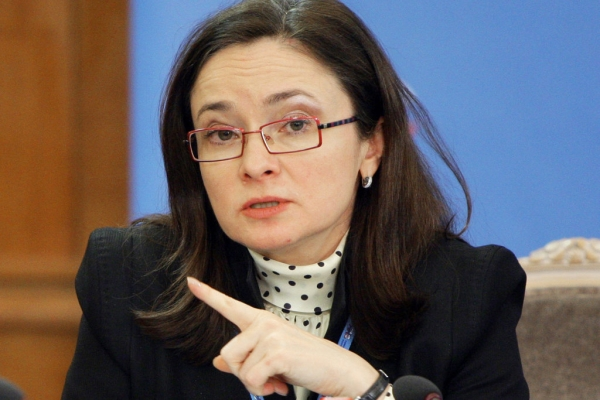 Russian Central Bank has increased key interest rate up to 8%