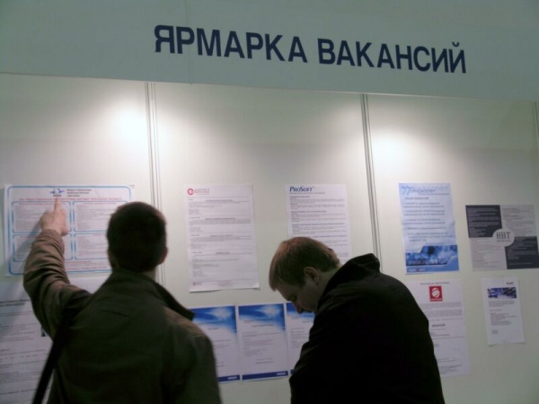 There are more than 2 500 unemployed people in Nizhny Novgorod, Russia