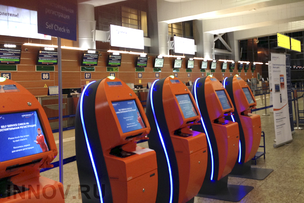The first cryptomat appeared at the airport in Amsterdam