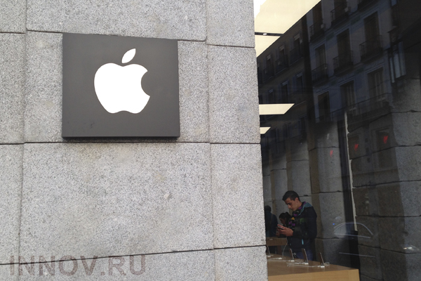 "The company "" Apple Rus"" was found guilty of violating the law on protection of competition"