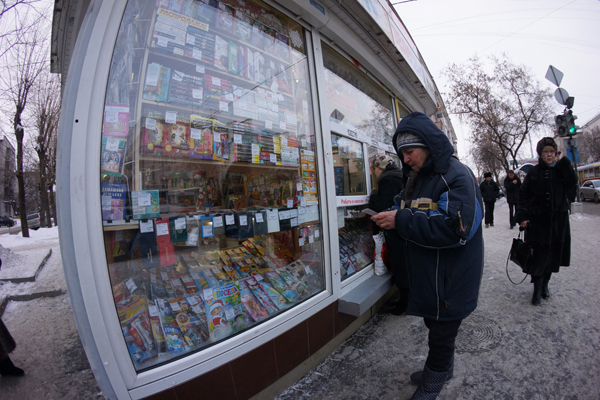 Tobacco will return to Russian News Stalls