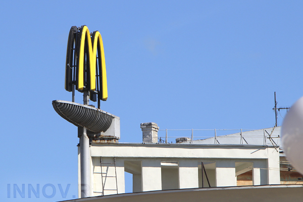 New pickets against McDonald's has taken place in Nizhny Novgorod region, Russia