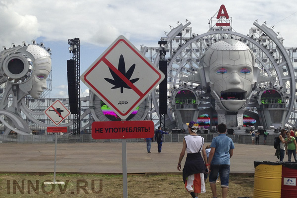 Over 1,100 Liters of Illegal Alcohol Were Removed During Alfa Future People Festival in Nizhny Novgorod, Russia