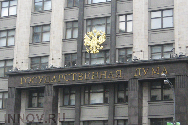 The bill on the regulation of the crypto-currency market in the Russian Federation will be considered on May 22