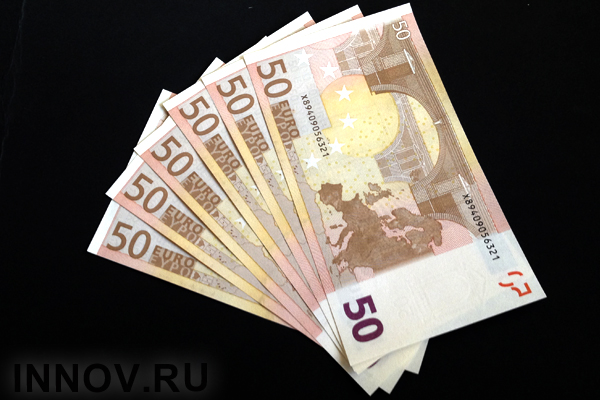 Central Bank of Russia set the official exchange rate on 24 November 2015