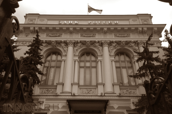 Russian Central Bank will Discuss Deposit Insurance Increase