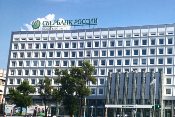 Sberbank of Russia has launched a Blockchain Lab
