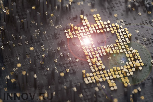 Experts: bitcoin should not be called the best cryptocurrency
