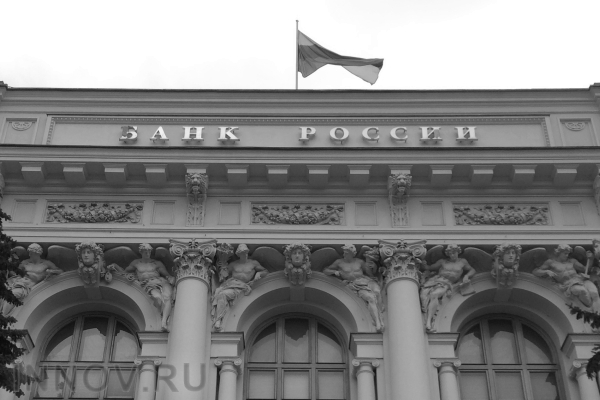 The Central Bank recommended banks to close the accounts of suspicious