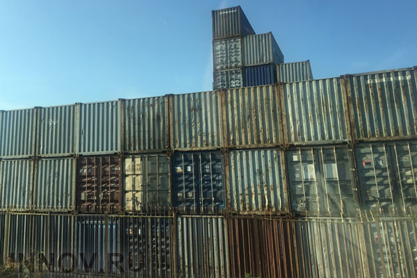 "Exports of aluminum ""RUSAL"" by ""TransContainer"" suspended"