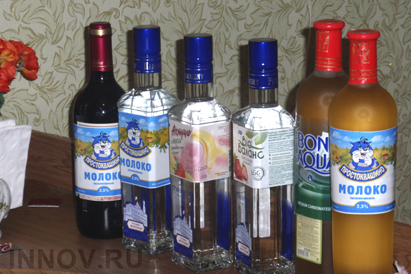 Legal Whiskey and Hooch Will Appear in Russia