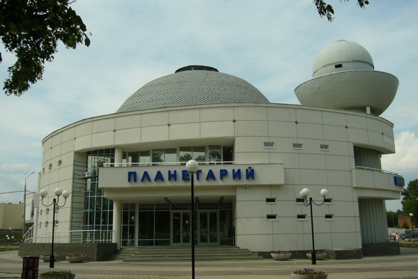 "Russia: ""Knowledge Day"" will be held in Nizhny Novgorod planetarium"