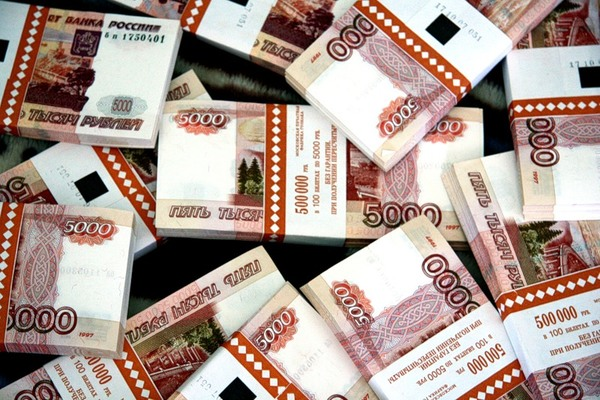 Nizhniy Novgorod region, Russia receives more than 10 billion roubles.
