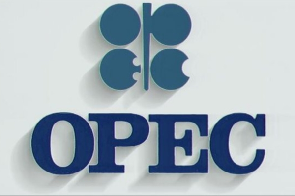 OPEC again reduces oil production