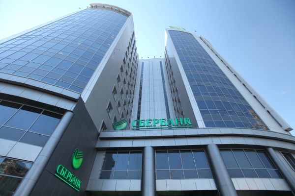 SBERBANK will increase the Mortgage Rate up to 15%