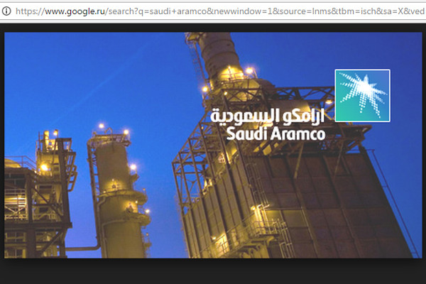 Saudi Aramco plans to sell shares in the entire business