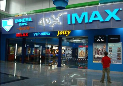"Potanin sells ""Cinema Park"" Network"