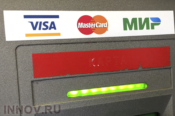 Mastercard expands access to Blockchain payment tools