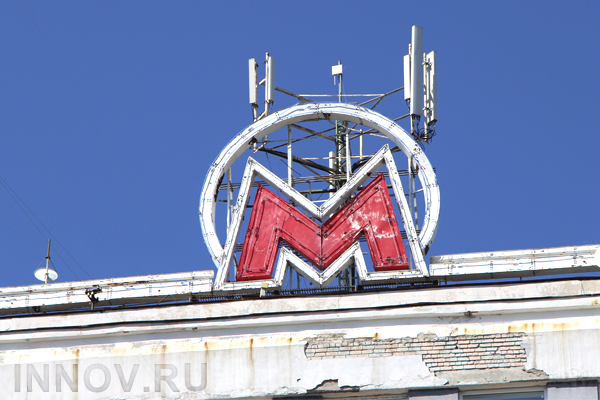 Modern video cameras are be installed on all station of Nizhny Novgorod tube, Russia