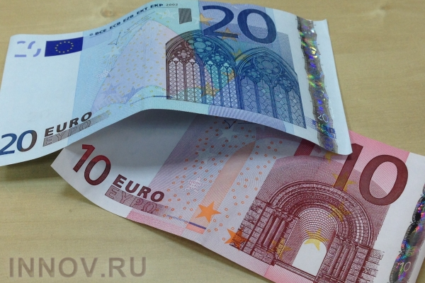 The central bank set the exchange rate on November 27, 2015