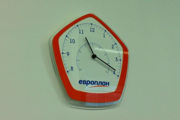 Europlan contact center is opened in Nizhny Novgorod, Russia