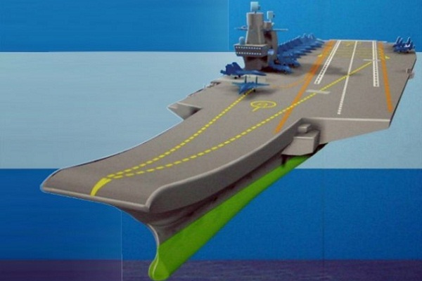 New Russian Aircraft Carrier Concept was created by Specialists from St. Petersburg