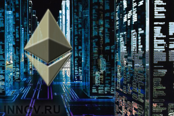 Ethereum developer resigns, referring to legal problems