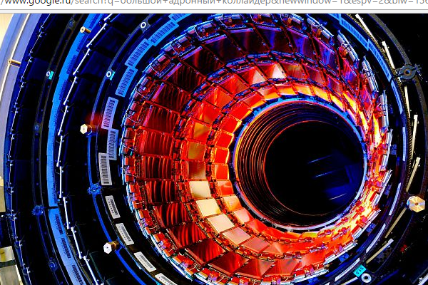 The basic configuration of the Russian Collider will be launched in 2020