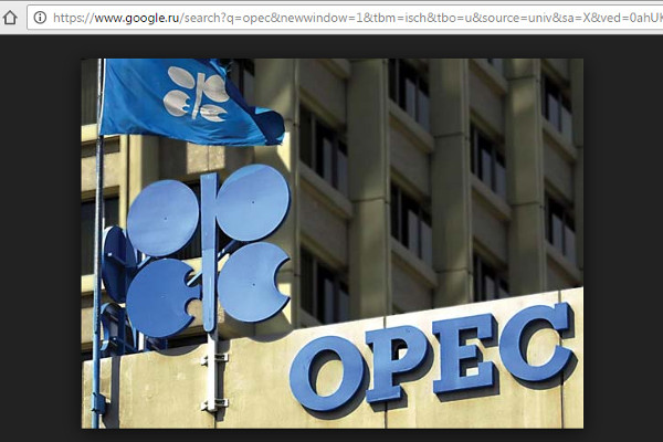 Algeria is sure that OPEC will not break the September agreement